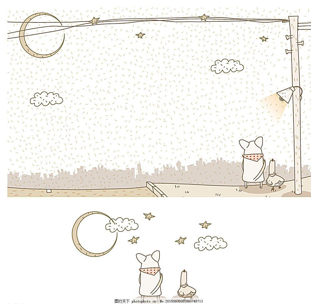 小狗和小鸭插画 夜色下 路灯下 月色朦胧 电线杆 韩国风格插画图片