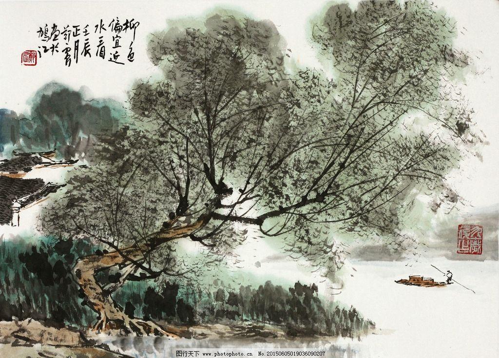 春天 柳树 树木 水墨树木 写意画 风景画 艺术画 山水风景 古画 国画