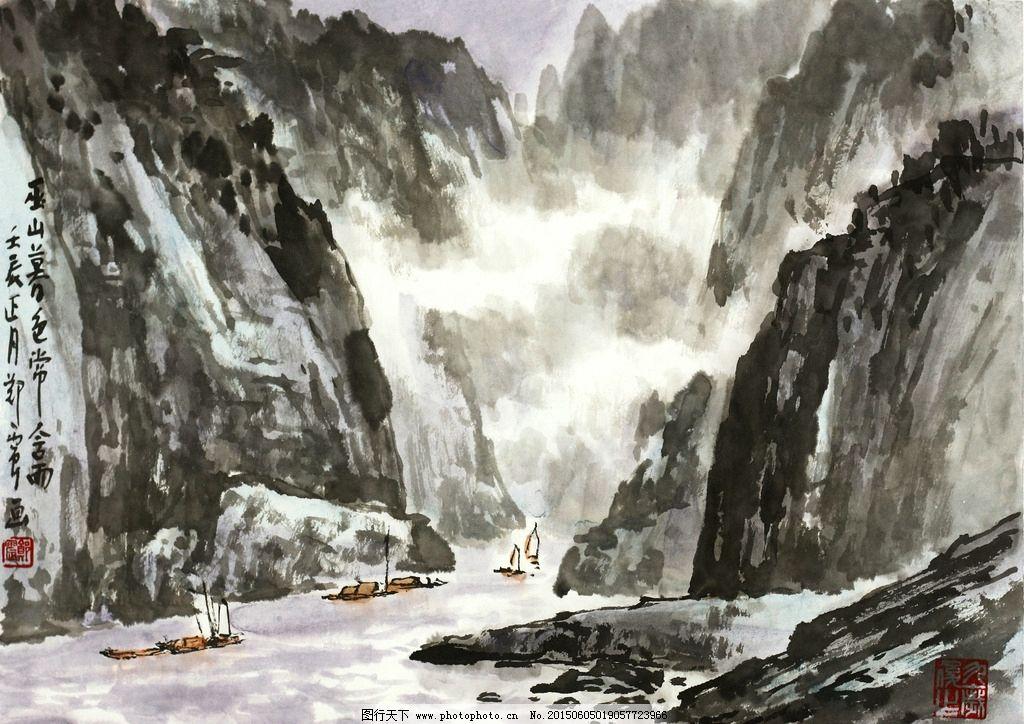 文化艺术 绘画书法  山水画 写意山水画 水墨山水画 山水国画 风景画图片