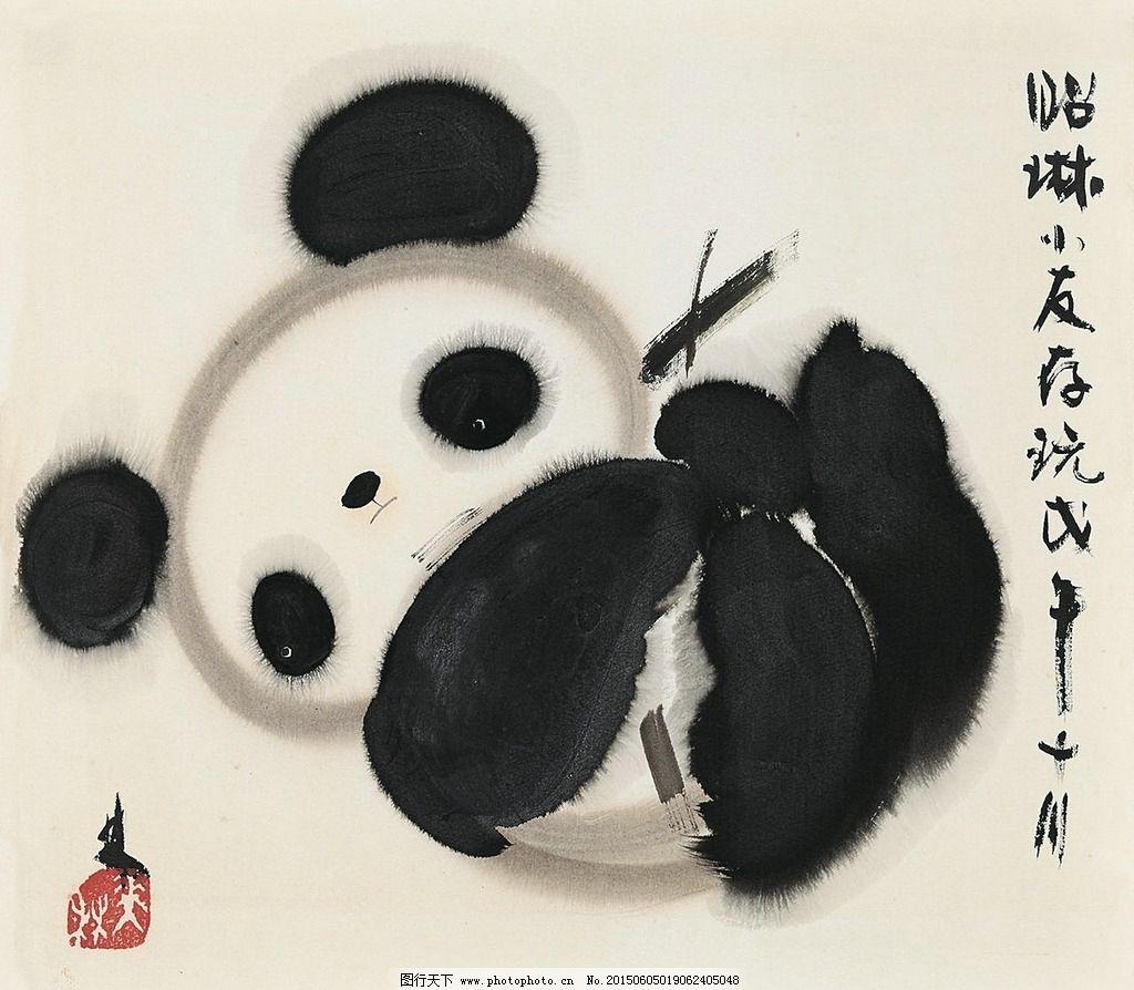 大熊猫 憨态可拘