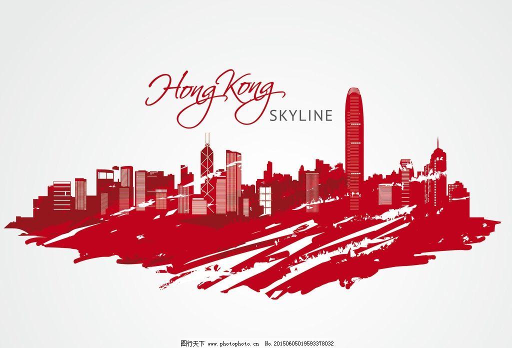 香港彩色手绘城市 地标 矢量 水彩 建筑 房子 标志 世界 著名