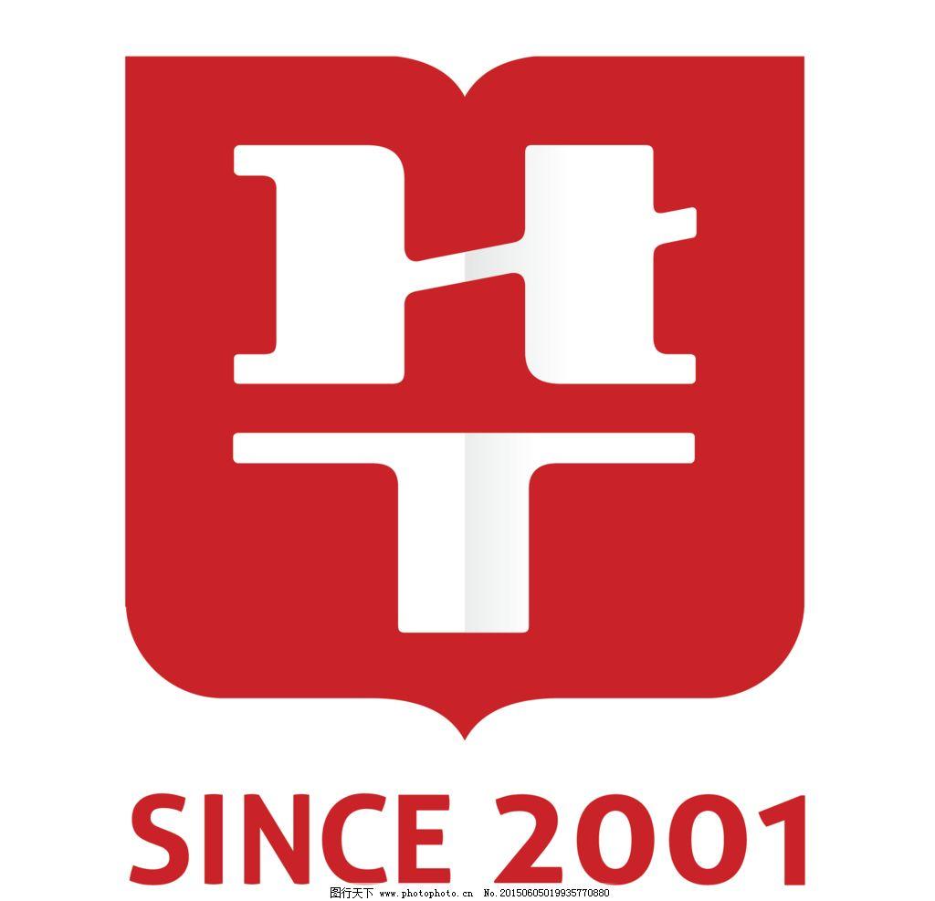 资讯logo_华图教育网 教育资讯网站 网站logo 矢量标志 华图教育logo ai 设计