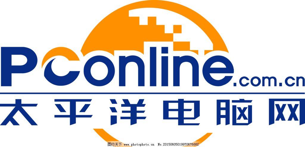 资讯logo_太平洋电脑网 电脑资讯网站 网站logo 矢量标志      ai 设计 标志
