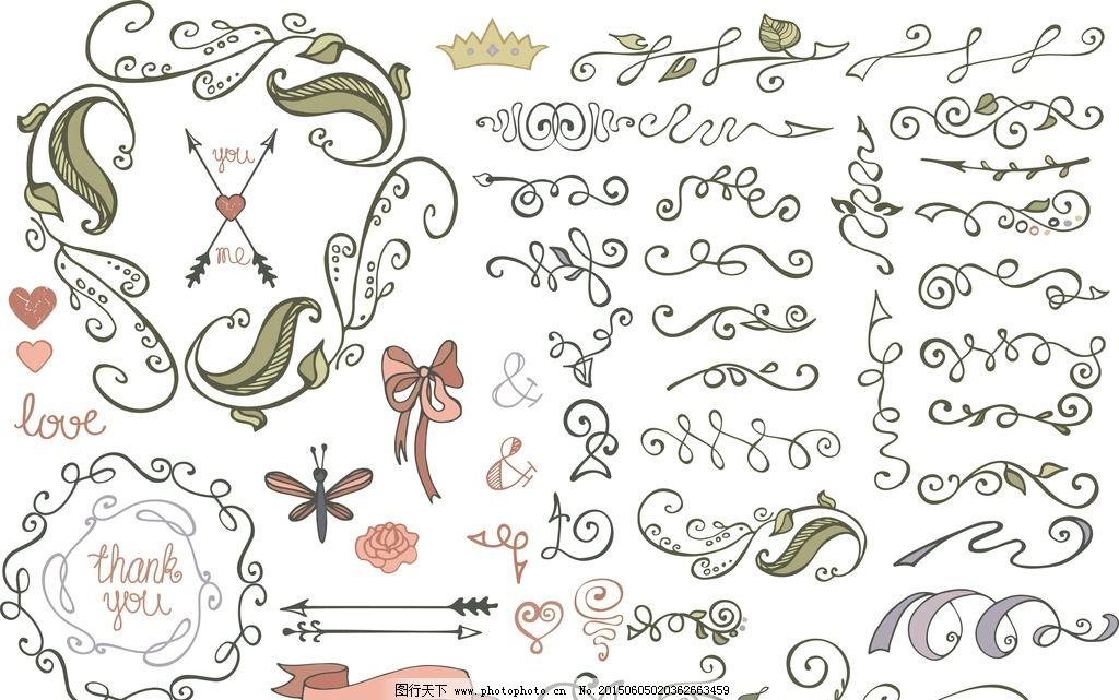 建筑花纹 手绘花纹 传统花纹 时尚花纹 设计 矢量 eps  设计 底纹边框