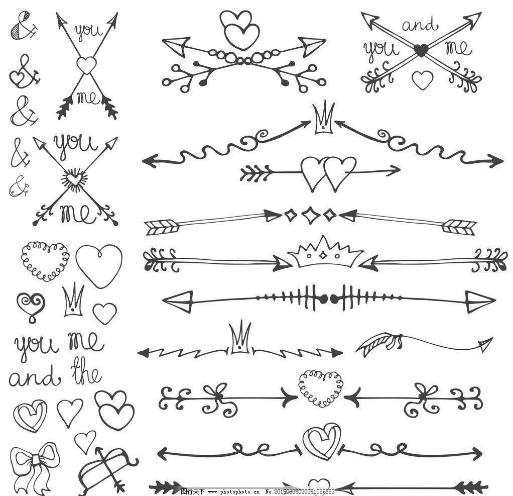手绘花边 欧式花纹 边框 花纹分割线 装饰花纹 花纹背景 古典花纹