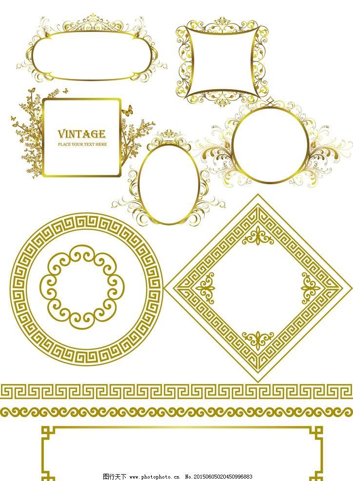 植物花纹 建筑花纹 手绘花纹 传统花纹 时尚花纹 设计 矢量 底纹边框