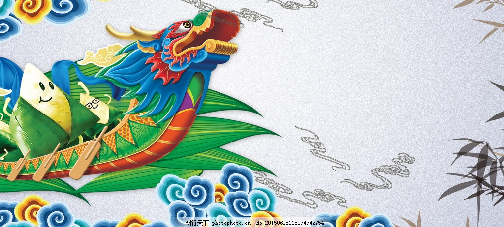 赛龙舟 粽子 粽子节 端午节 淘宝 天猫 中国风 展板 公告 白色
