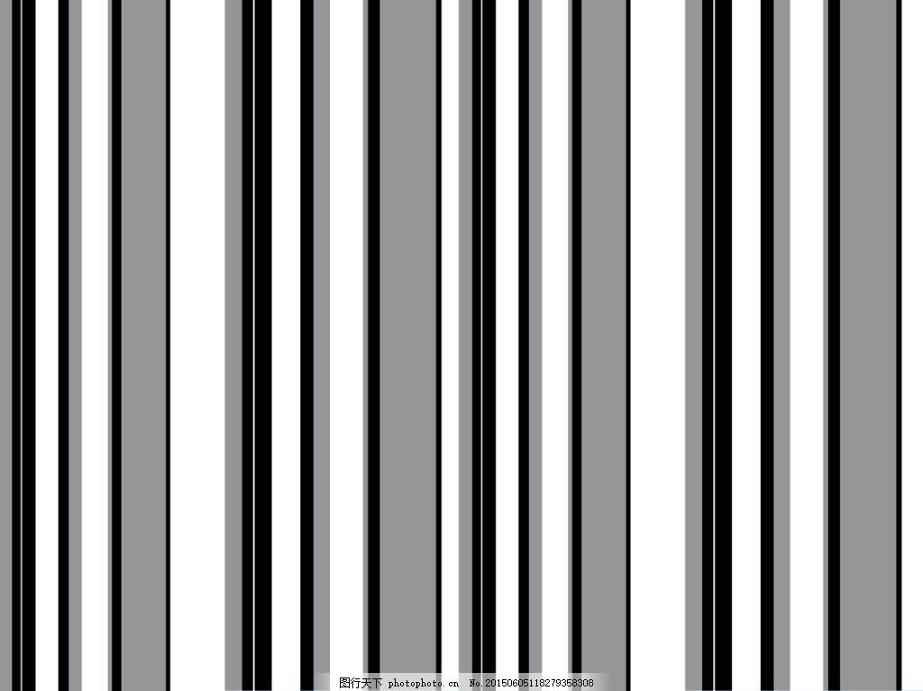 黑白灰竖条纹背景