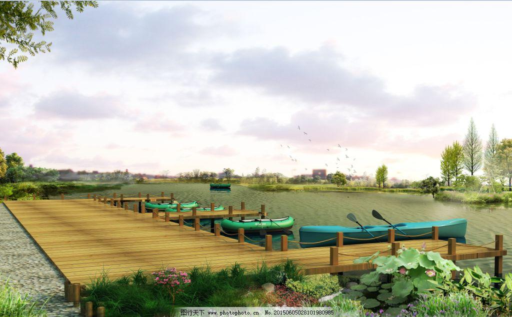小舟 码头 嬉水 乐园 游船 划船 设计 环境设计 景观设计 72dpi psd