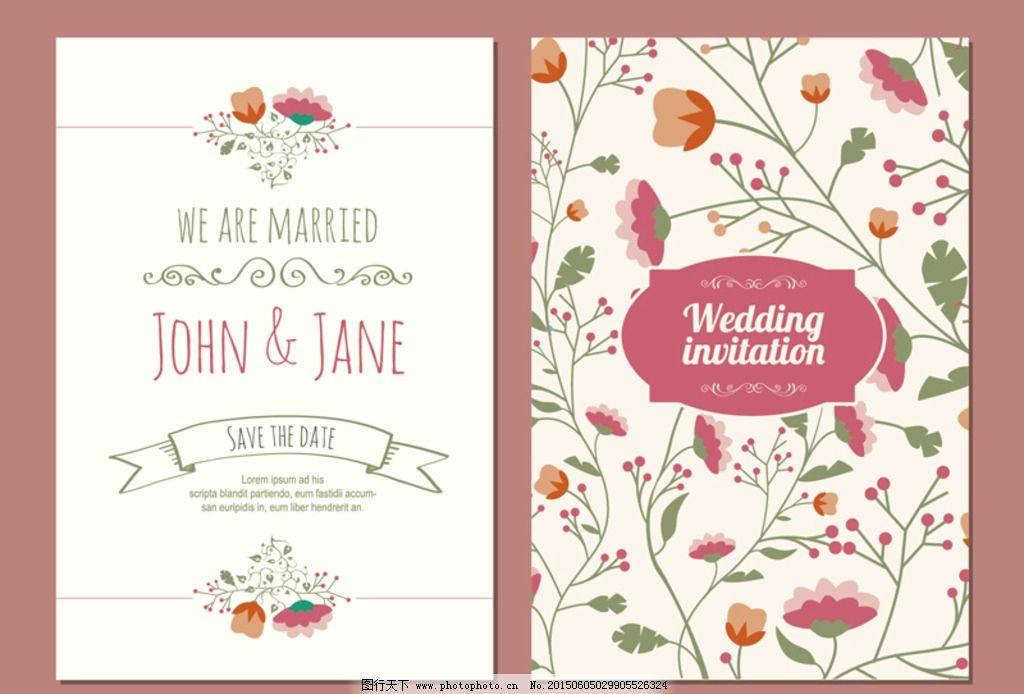 花朵 花枝 树叶 请柬 婚礼 手绘花朵 设计 广告设计 名片卡片 ai