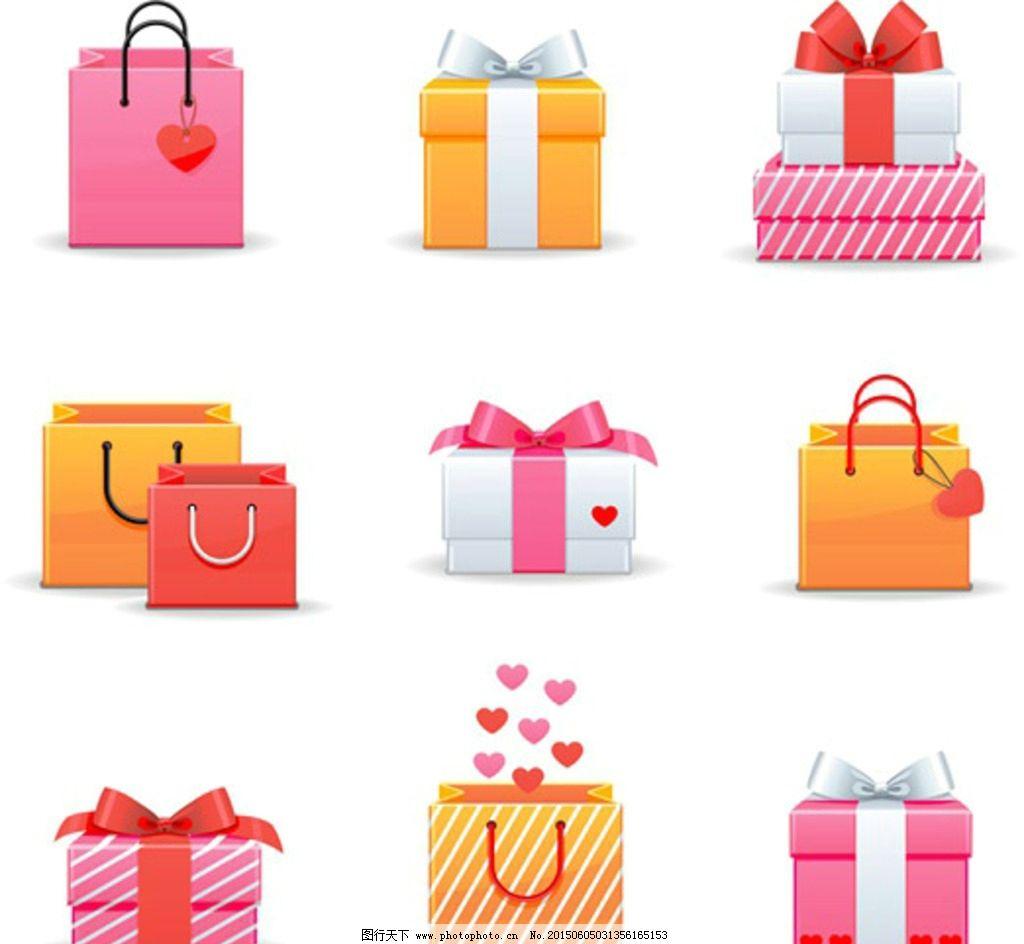 礼盒设计效果图 礼物盒下载 包装袋 粉色 卡通礼物盒 礼品袋 矢量图