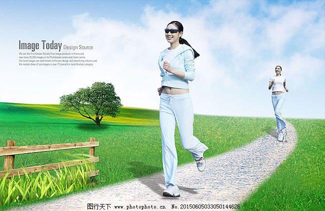 公园里跑步的男女人物