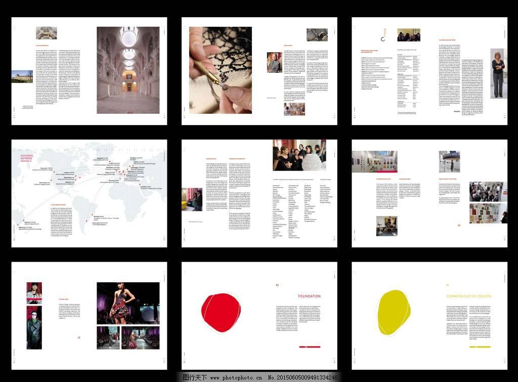 创意整套画册模板免费下载 创意 画册模板 简洁 整套 创意 整套 画册