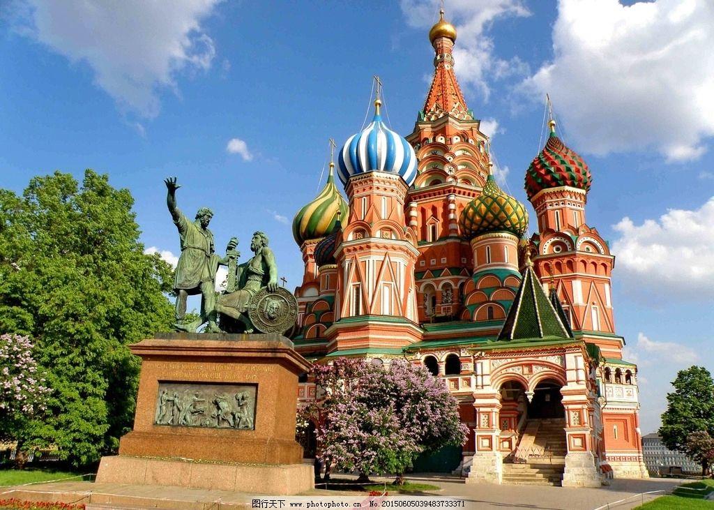 古堡 城堡 宫殿 欧式古堡 城市夜景 教堂 城市建筑 城市风光 城市风景