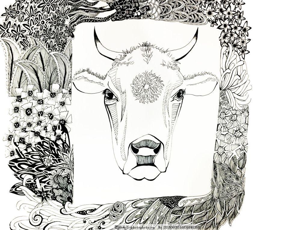 牛手绘 插画 黑白 线描 动物 植物 手绘     白色 jpg