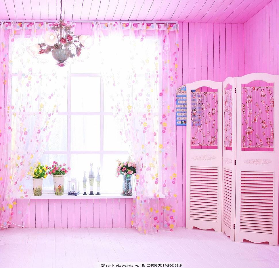 粉色房间窗台花盆影楼摄影背景 影楼素材 影楼背景 喷绘背景 高清背景图片