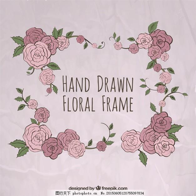 手绘玫瑰框架