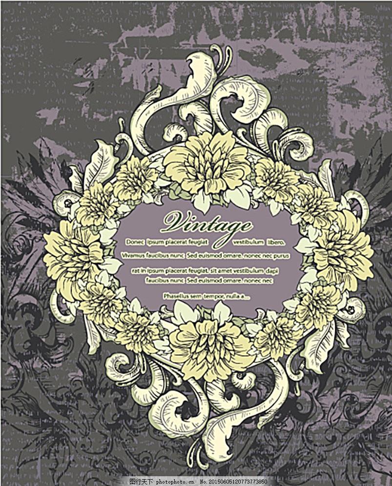 矢量花圈花环素材 欧式装饰花纹 欧式装饰元素 欧式花纹 欧式边框花纹