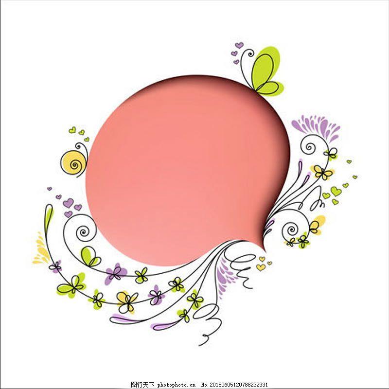 镂空手绘矢量图 手绘花边 心形花纹 情人节 白色