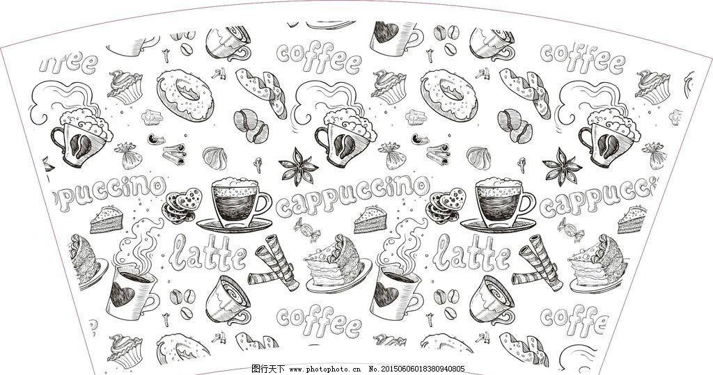 手绘甜品设计图铅笔画