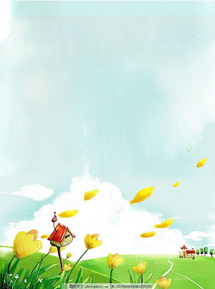 手绘 卡通春天海报 分层不精细 韩国插画背景 淡雅 绿色 清新