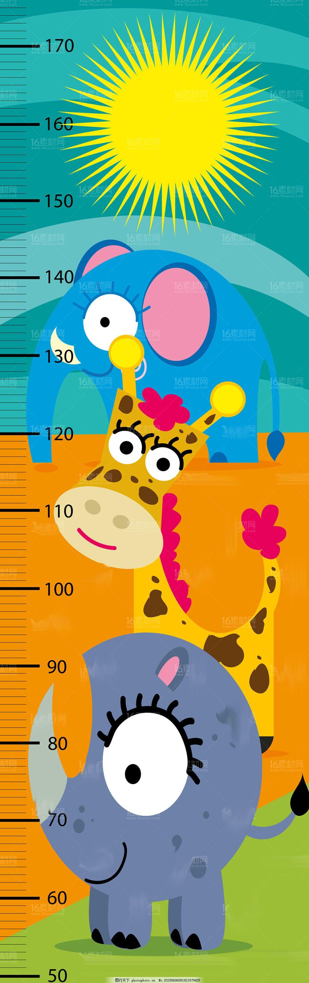 卡通动物量身高尺设计矢量素材
