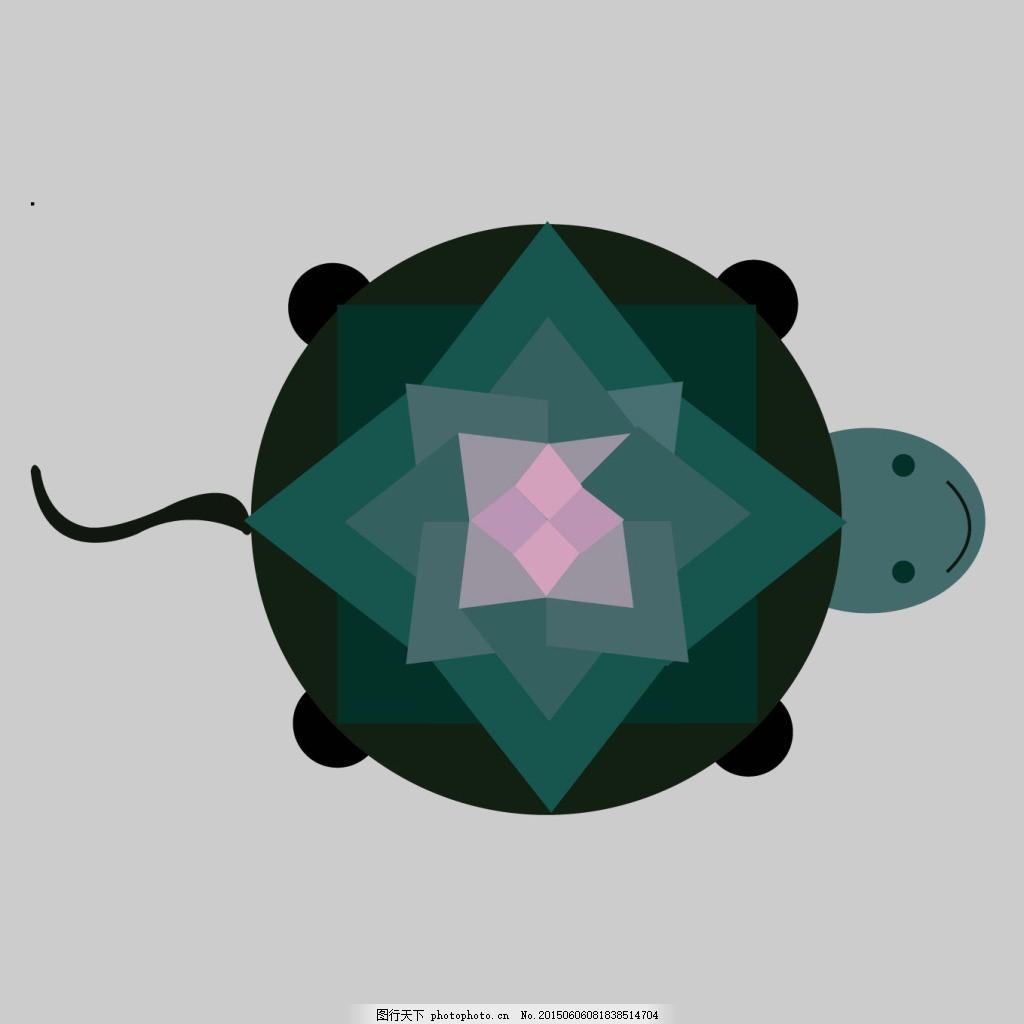 乌龟 图形创意 动物 灰色