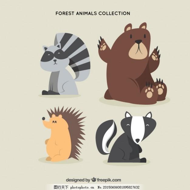 手绘快乐森林动物