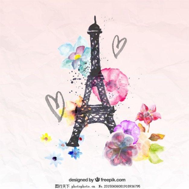 手绘的埃菲尔铁塔 花 水彩画 油漆 巴黎 法国 水彩花卉 纪念碑