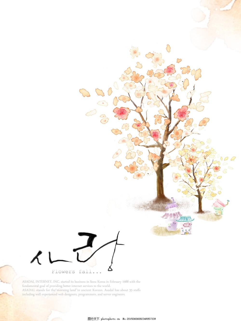 韩国樱花绝美手绘插画 唯美 白色