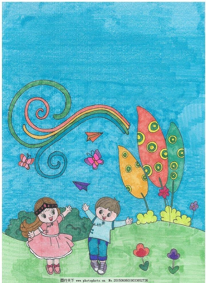 蒙古族 儿童 简笔画 六一儿童节 彩虹 设计 文化艺术 绘画书法 300dpi
