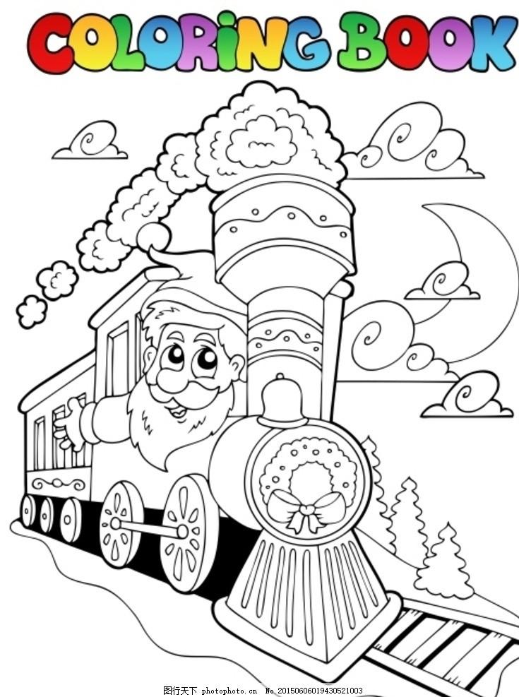 儿童节 儿童简笔画 儿童上色 卡通简笔画 漫画 图标 标识 ai格式 手绘