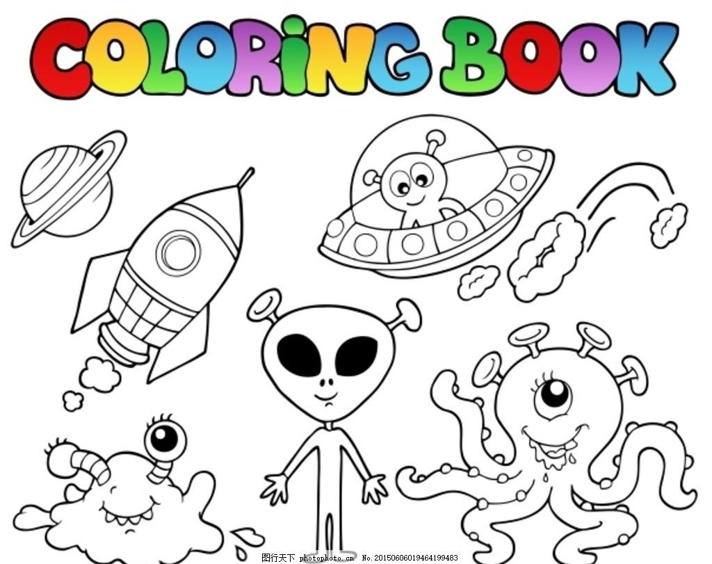 卡通线描图案素材,线描卡通人物 玩耍 儿童 矢量素材