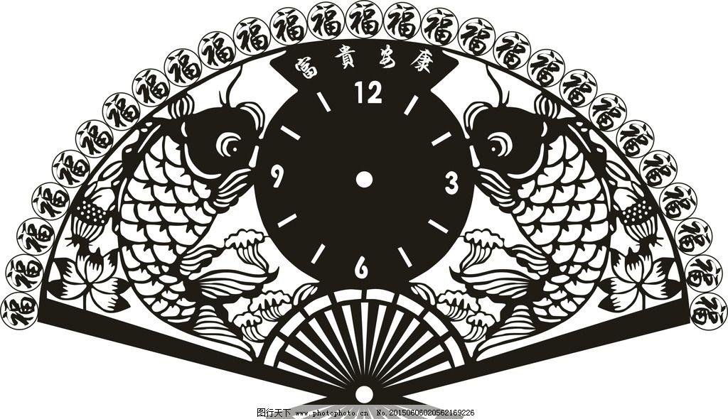 扇子 鱼 字 荷花 时钟 设计 底纹边框 条纹线条 cdr