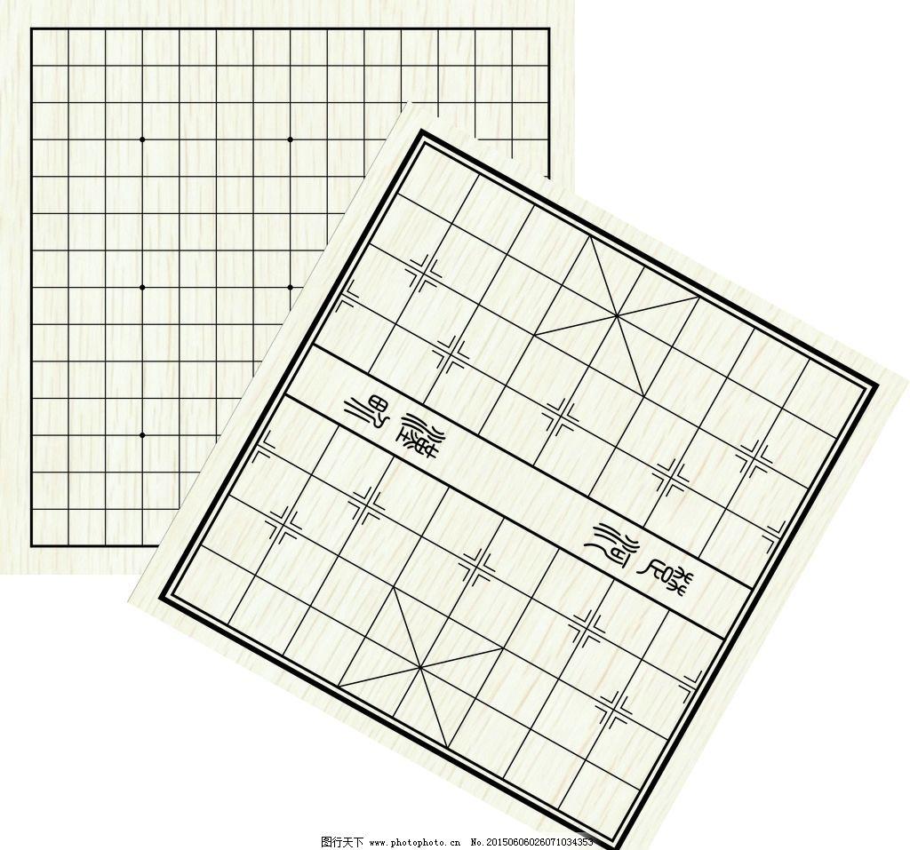 围棋 五子棋图片