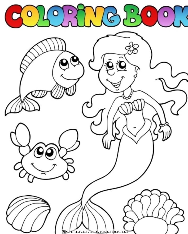 卡通海洋生物素材 线描卡通人物 玩耍 儿童 矢量素材 孩子 气球