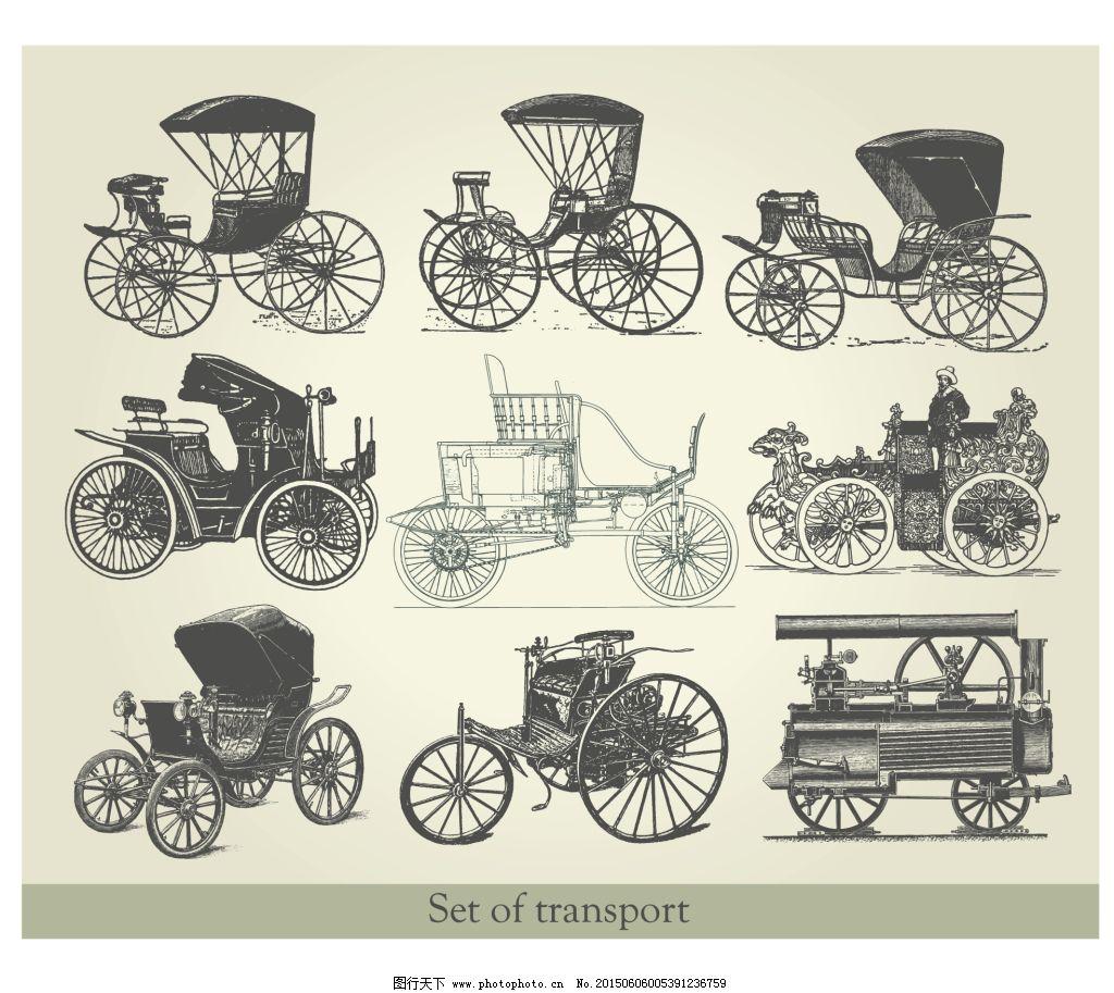 手绘车子 复古背景 复古车子 矢量图 中性本子 复古火车时尚复古 广告