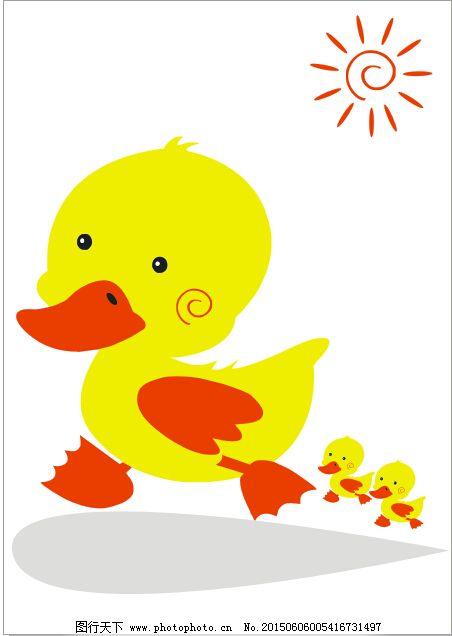 海绵纸手工制作小动物鸭子