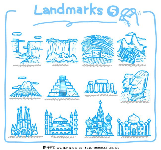 旅游地标性建筑矢量素材免费下载 长城 地标 金字塔 瀑布 手绘 手绘