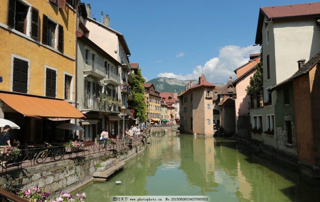 法国小镇图片