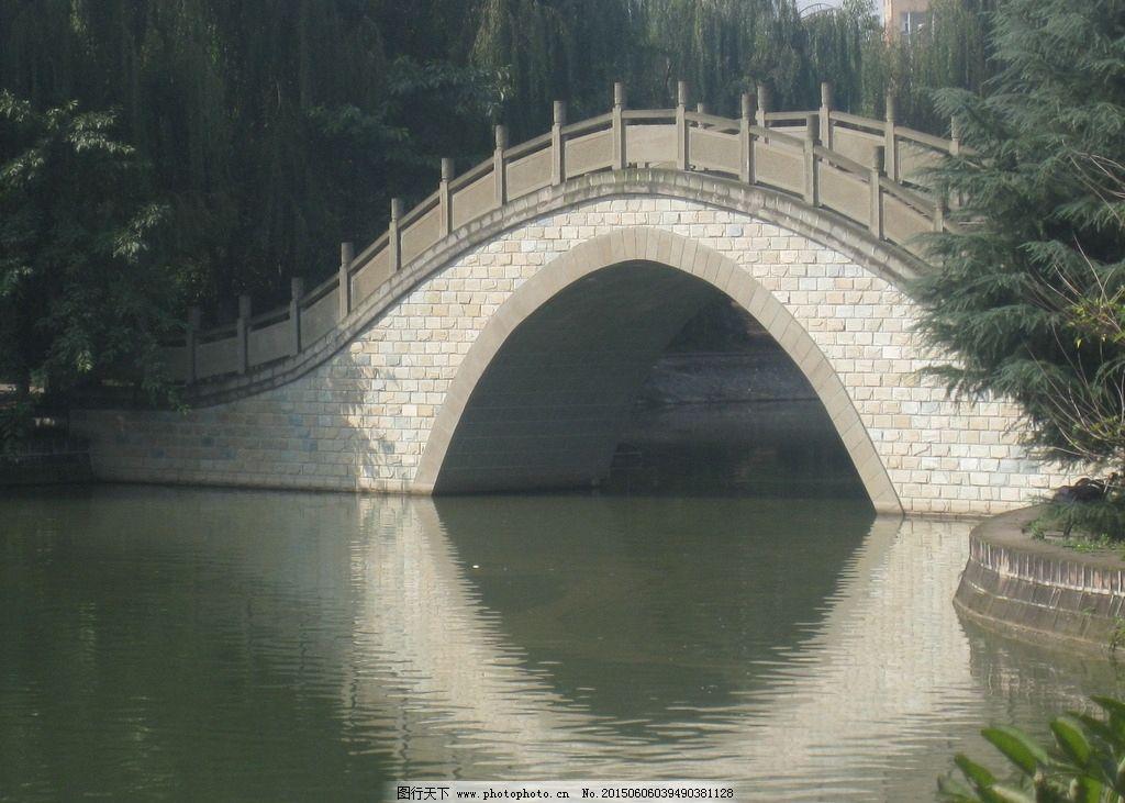 拱桥 桥 湖 水 建筑 石桥 摄影 建筑园林 建筑摄影 180dpi jpg