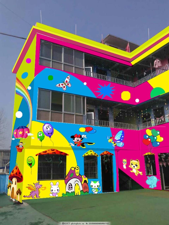 幼儿园墙绘 卡通 动画 色块 动物 蘑菇 黄色