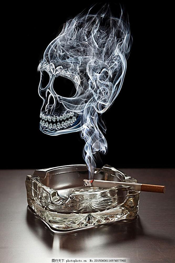 吸烟有害健康 烟雾 骷髅 烟雾骷髅 烟灰缸 烟圈 戒烟 公益广告图片