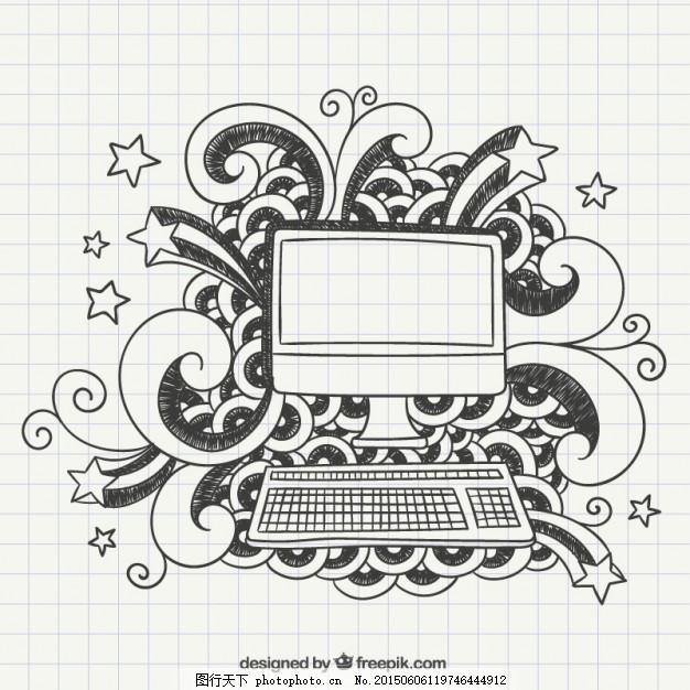 在笔记本电脑上手绘电脑
