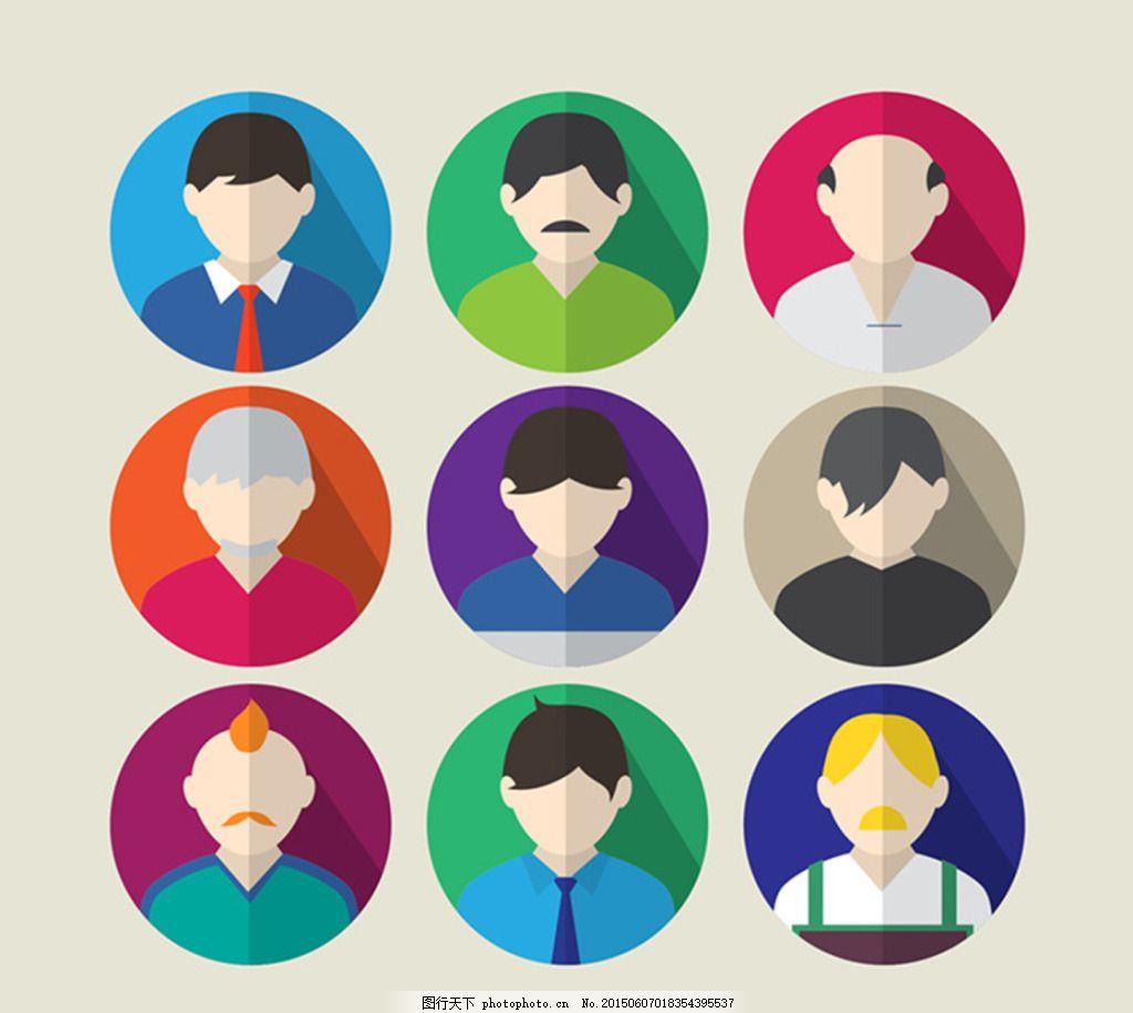 发型男子头像 人物 卡通人物 人物头像 男性头像 黑发 黄发 灰发