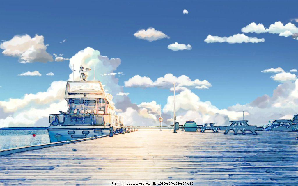 风景 手绘 动漫 清新 大海 轮船 天空素材 夕阳 蓝天白云 psd 蓝色