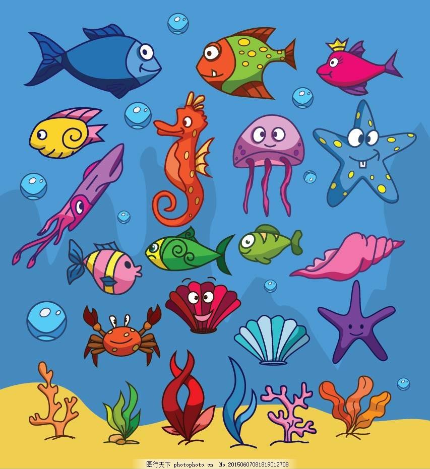 海底世界 鱼 海星 螃蟹 海马 水草 ai 蓝色 ai