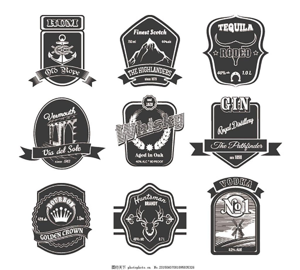 黑白户外log 守猎标志 猎物标志 动物标志设计 商标 行业标志