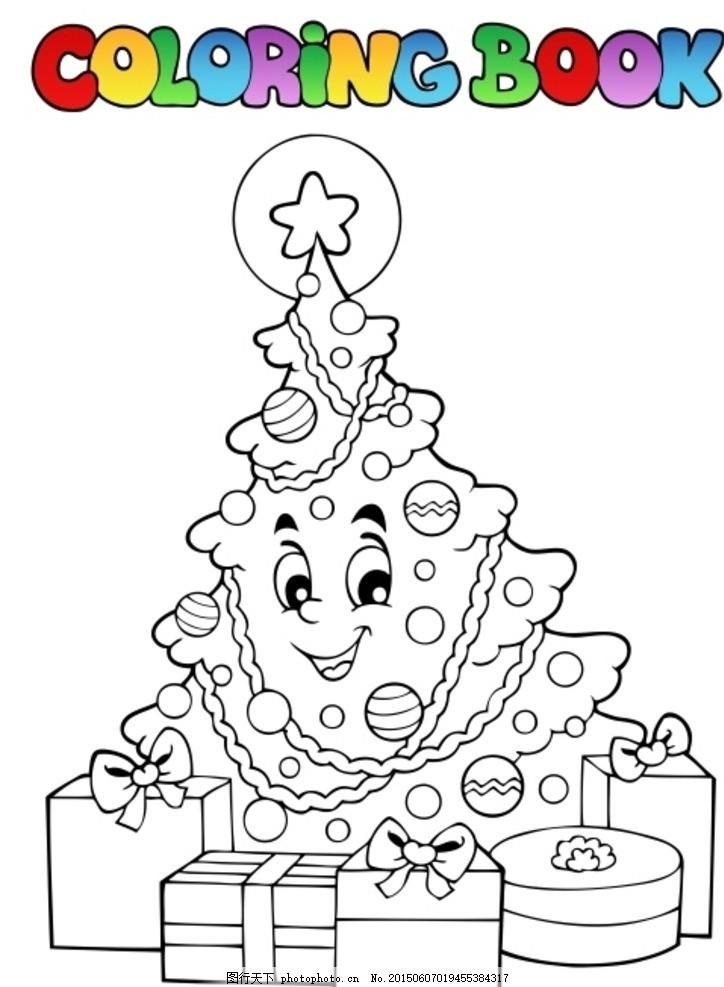 卡通线描图案 线描卡通人物 卡通 玩耍 儿童 设计 矢量素材 孩子 气球