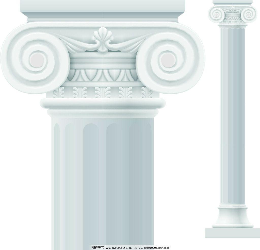 罗马柱 欧式罗马柱 罗马柱矢量 装饰框 欧式框 框 广告设计 设计 欧式